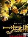 中国电影看似火热 实则危机重重
