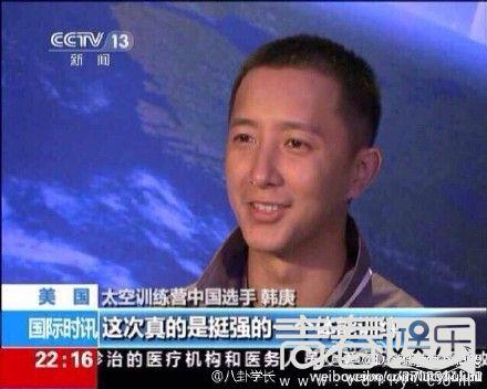 韩庚屡上《新闻联播》大写的骄傲 十周年演唱会后封声