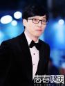 刘在石SBS演艺大赏夺4项大奖成赢家 曾暗讽中国版跑男真相不一般