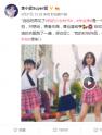 李小璐跳舞露底裤引争议 从甜馨看贾乃亮李小璐人品信息颇深