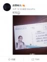 SNH48赵嘉敏儿开新号新的开始? 揭秘赵嘉敏疑似退队内幕信息量惊人