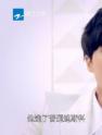 李宇春加盟酷狗蘑菇动漫音乐节:正式进军二次元?
