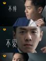 张若昀无主广告 一句不纯不爱引热议