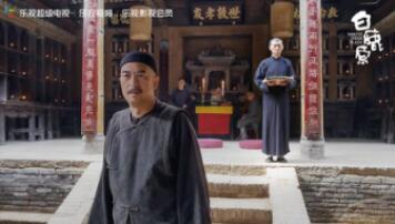 《白鹿原》福利活动神助攻_乐视视频头部内容持续霸屏
