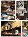 《九霄奔云传》实体书上架各大书店 书迷争相晒书火爆今夏