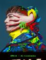 潘玮柏新歌演唱会 9月2日腾讯音乐娱乐集团震撼直播