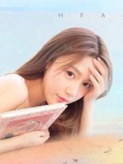 无忧传媒艺人萌小美《爱的心跳》单曲全球首发