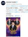 ZERO-G艺伟再夺TOP1 新生势力不容小觑