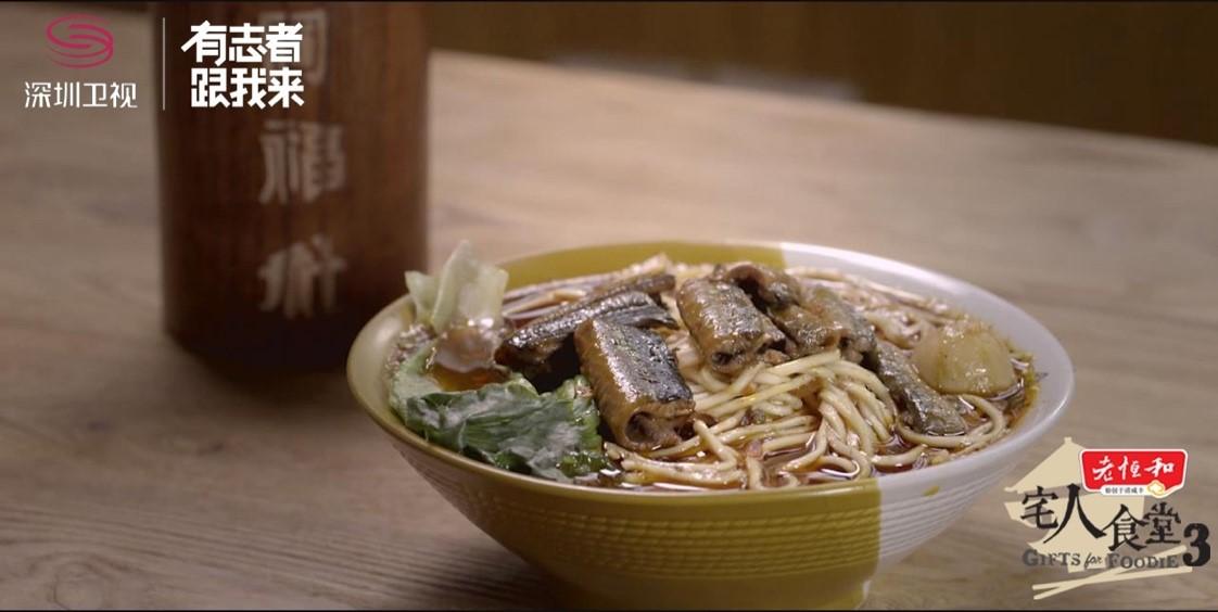 《宅人食堂》第三季美食3.jpg