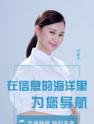 """""""千予千寻""""邓超予粉丝现身地铁与广告合影"""