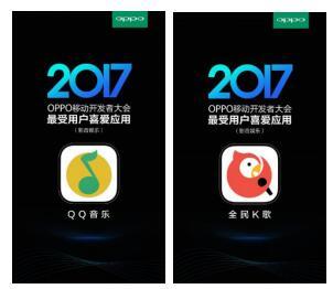 """QQ音乐、全民K歌双双荣膺""""最受用户喜爱应用"""" ,备受业界赞誉"""