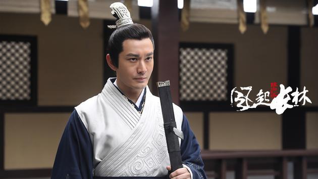 黄晓明在《琅琊榜之风起长林》中饰演萧平章
