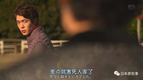 第一集结束时还留了不少悬念。  比如:流浪小青年手里竟然有毒吻女的照片!