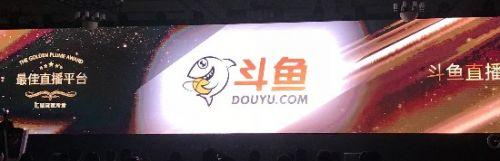 """斗鱼受游戏行业高度认可 荣获金翎奖""""最佳直播平台"""""""