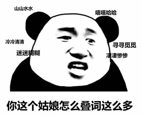 """百万英雄烧脑场""""再度上演""""逆天难"""",网友戏称道道送命"""