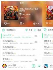 贺岁大片宣发方式升级,QQ音乐携两部爆款电影加盟东方卫视春晚