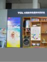 《李茶的姑妈》合肥好戏上演 TCL将品质生活进行到底