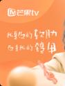 芒果TV母亲节暖心回馈 把鲜花和会员卡打包送给妈妈