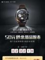 漫威最豪超级英雄《黑豹》上线,韩庚新片《寻找罗麦》远走西藏超走心!