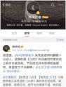 跨界歌王《儿时》被指未获授权 QQ音乐付费售卖吃相难看