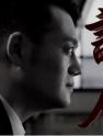 神秘人物完美《设局》且看李丞峰如何颠覆