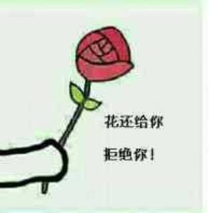 经典韩剧《成均馆绯闻》翻拍中国版,角色你看好谁来演