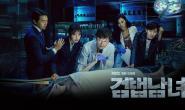 韩剧收视:《检法男女》领跑 《如果是她》入榜