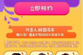 """""""盛夏V年华 不负好时光"""" 腾讯视频VIP暑期福利不断档"""