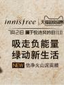 天猫超级品牌日联合悦诗风吟 打造黑科技新零售概念店
