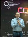 阿里文学CEO宇乾:持续建设基础设施,服务更多作者和读者