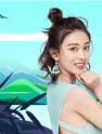2018佛坪大熊猫旅游节暨音乐节开幕 陌陌魏伽妮将登台献唱