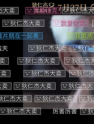 【一起看】热映大片榜新鲜出炉 最佳影评人揭晓!
