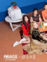 火箭少女101首张音乐专辑发布会明日举行 同名主打歌《撞》预售开启