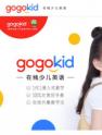 担心孩子学英语口音不正?gogokid100%北美外教让家长安心
