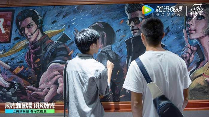 腾讯视频联手川美推最长黑板报迎新 国漫作品尽显大学生原创闪光点