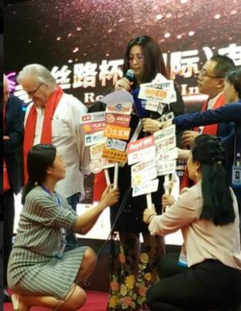 丝路杯(国际)电影扶植计划高峰论坛在西安开幕