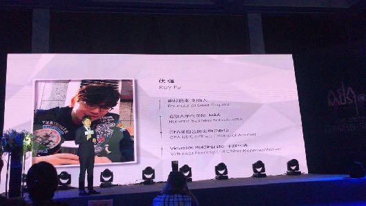 2018亚洲音乐盛典新闻发布会在深举行