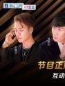 梦想的声音惊曲榜酷狗独家推荐 王嘉尔改编演绎