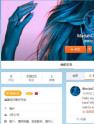 强势归来!流行天后玛丽亚凯莉时隔四年推全新专辑,登陆酷狗音乐
