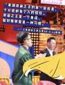 《奇葩说》第五季陈铭夺冠 泡泡社区为节目宣发助力