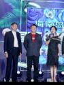 """《照相师》成海南岛国际电影节开幕影片 定位""""大时代小人物""""获赞誉"""