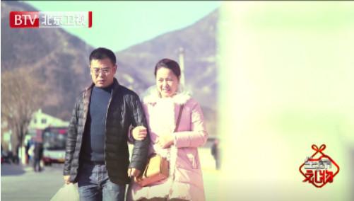 《生命缘・生命的礼物》第二季马苏感叹:什么时候能遇到真命天子
