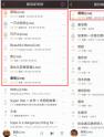 《歌手》2019刘欢无悬念夺魁 吴青峰《燕窝》独霸酷我音乐飙升榜榜首