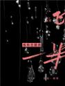 酷狗重磅推送阿信热血演绎韩寒大年新片《飞驰人生》主题曲