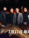 歌手吴青峰走心演绎《我们》 收获酷狗两连冠