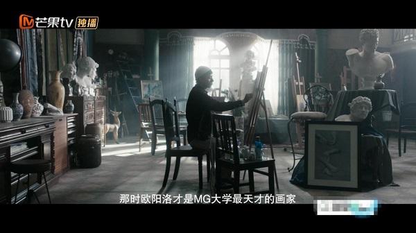 白敬亭助理出道出演《明侦》微剧