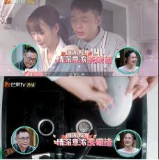《女儿们的恋爱》海涛梦辰相拥洗碗、机场追车,偶像剧日常太甜!