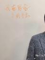 """吴克群携2018注册开户送体验金平台回归,发布新的""""将军令""""号令群雄"""