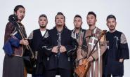 杭盖乐队新专辑正式上线 中国摇滚首次对话爵?#23458;?#31649;