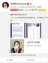 GSAE打造明星虚拟货币交易平台,看易烊千玺、蔡徐坤社交资产有多少